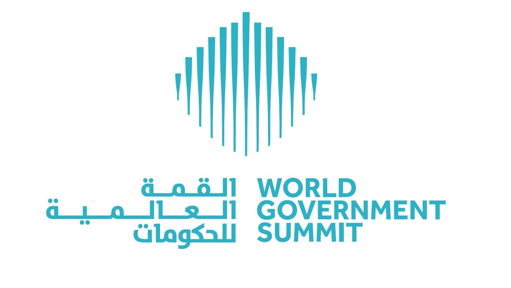 WGS-19_NEW_logo.jpg