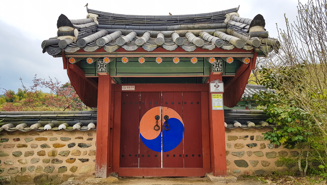 The gate for Jangmokjin