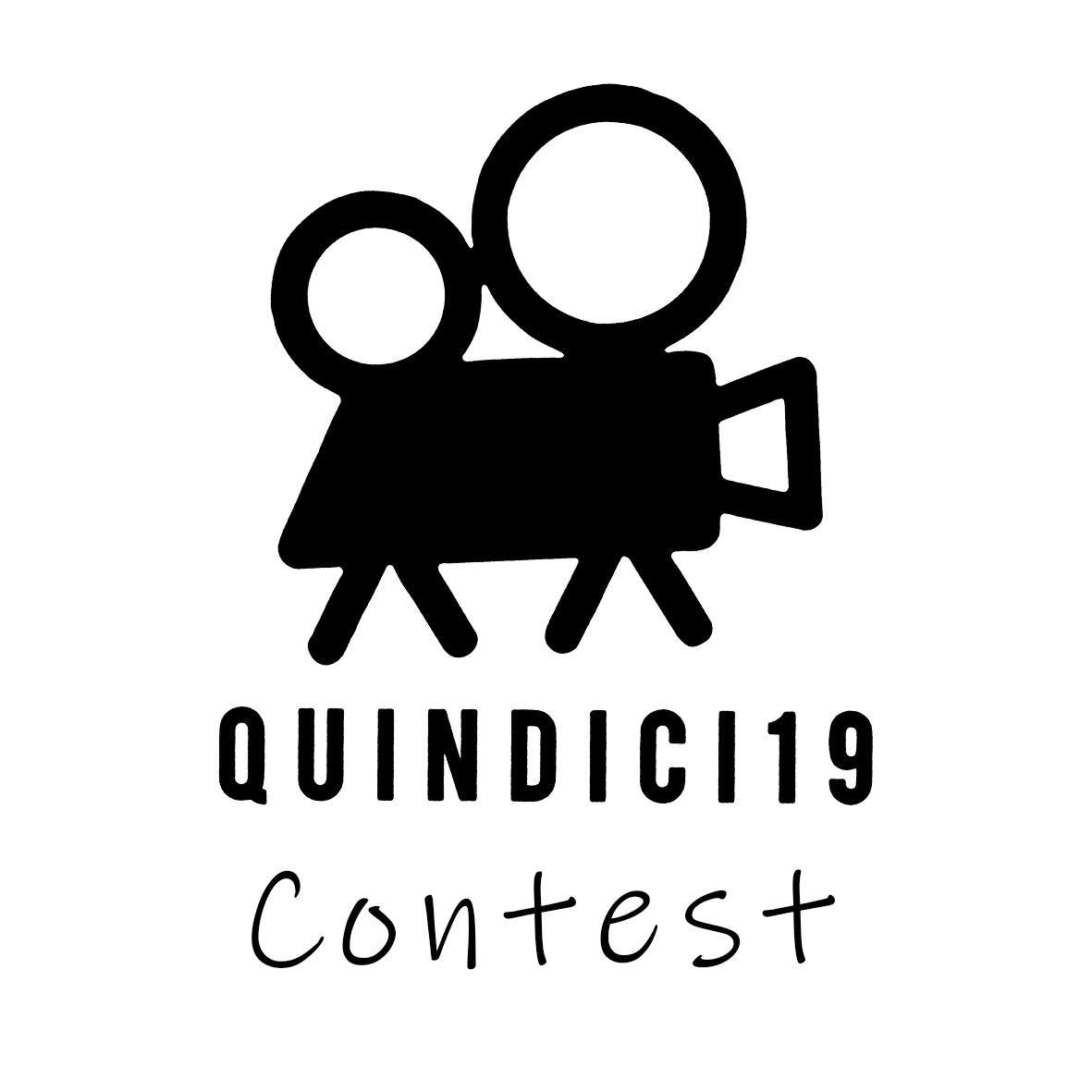 quindici19+contest.jpg