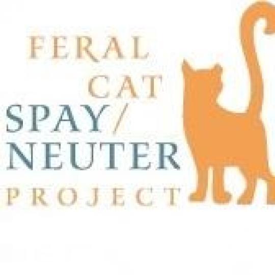 Feral Cat Spay Neuter _logo.jpg