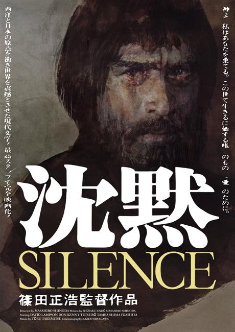 Silence_xzzz.jpg