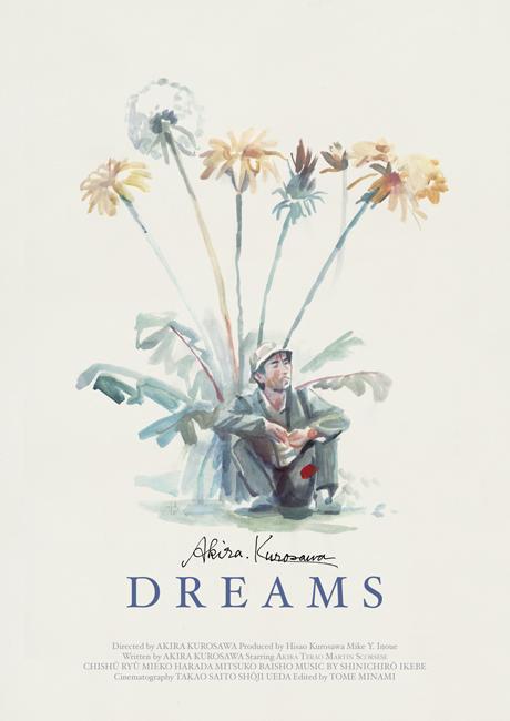Dreams_2.jpg