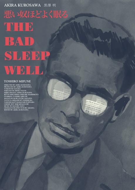 Bad_Sleep_Well.jpg