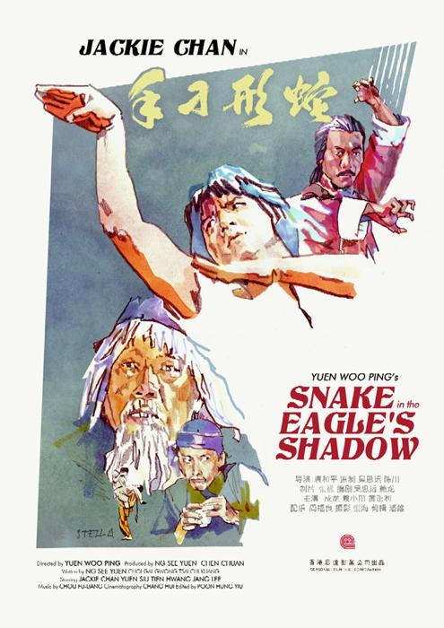 Snake_Eagle.jpg