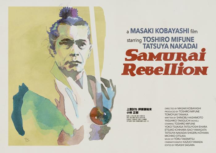 Samurai_Rebellion_4.jpg