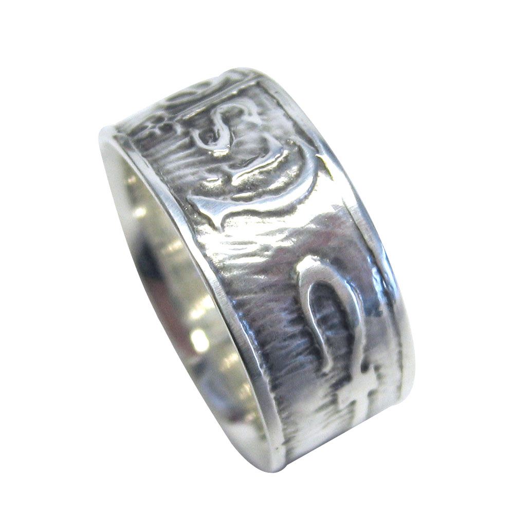 etched silver ring.jpg