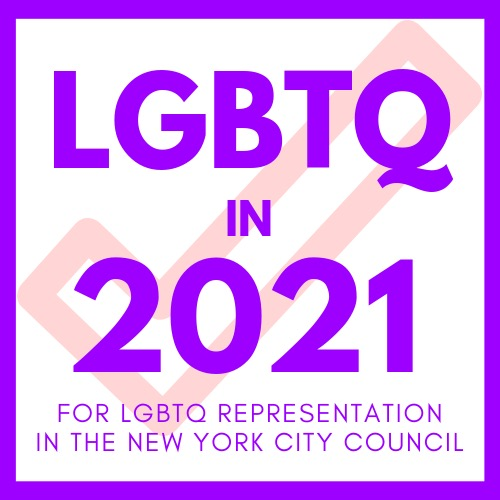 LGBTQ in 2021 Kickoff Press Conference - Wed, May 22, 12pCity HallForm managed by LGBTQ in 2021. Please indicate you are attending with LID.