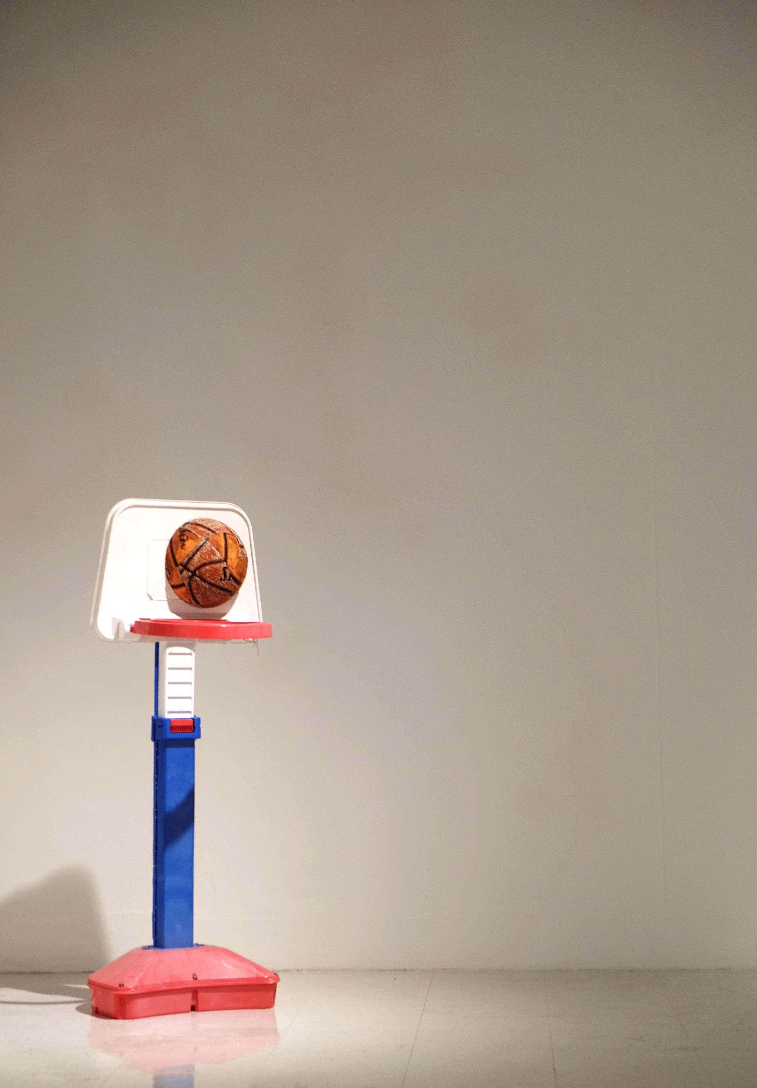 Jordan_Basketball.jpg