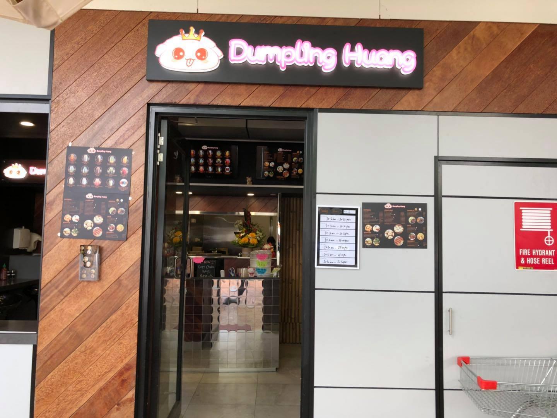 Dumpling Huang.jpg