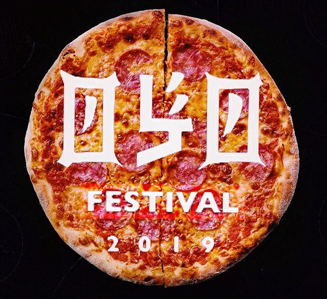 •••••••GEWINNSPIEL•••••••• Du kannst zwei Tickets für das @040festival am Freitag im Uebel und Gefährlich gewinnen. Du solltest hingehen, wenn du Bock auf HipHop hast!⚡️ Dafür musst du: -Pizza bei uns bestellen & eine Story deiner Bestellung machen und @040festival und @missionpizza_hh darauf markieren 🍕VIEL GLÜCK 🍕 • • • • Einfach online bestellen 🍕Shop.missionpizza.de🍕 oder ruf uns an 040/85407606