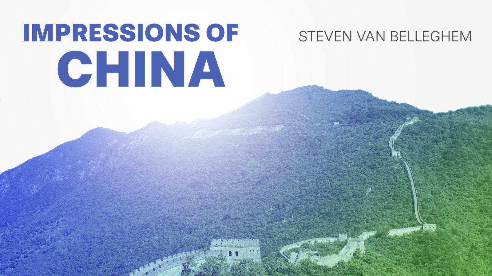 2019_0507_China-introduction_steven.001-1600x900.jpg