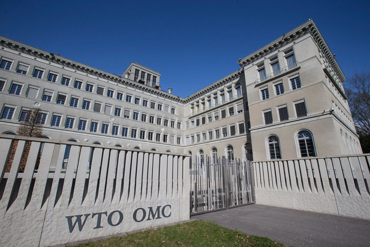 WTO building.jpg