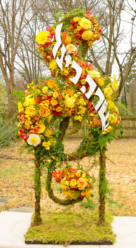 ColorfulBatMitzvahFloralSculpture3.jpg