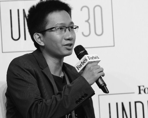 Huy+Nguyen.jpg