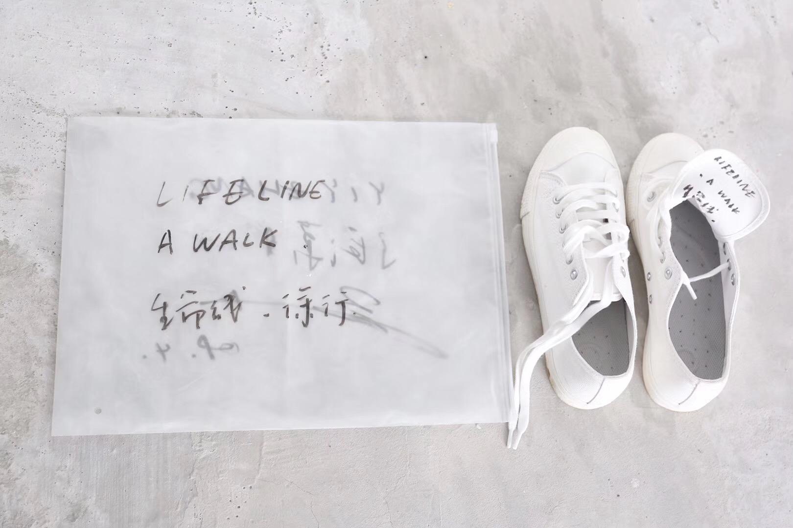 "《Lifeline ""A WALK""》"