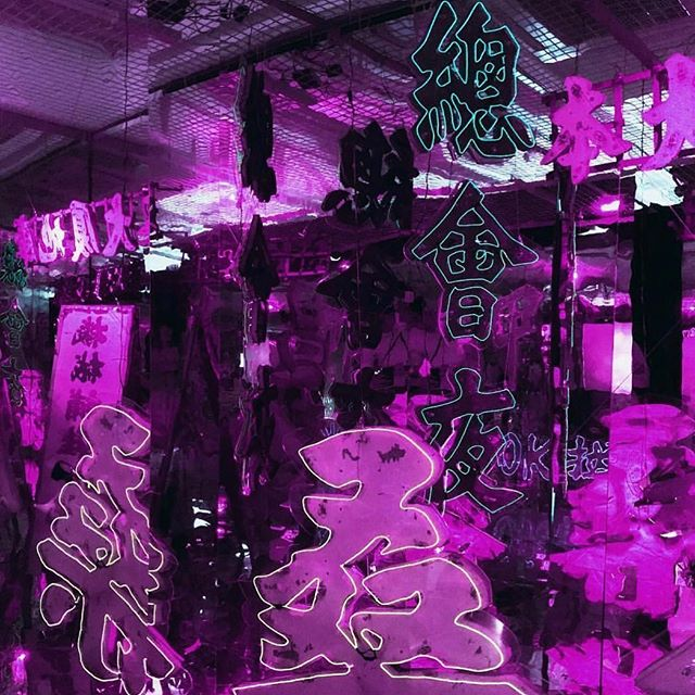 Posted @withrepost • @cybervibe Neon letterings from Hong Kong💜 Tag and hashtag #cybervibe to be featured. Shot by @lemyushh  Tags: #neonaesthetic #neonsigns #cyberpunk #neonlights #neonlight #hk #cyberwave #cyber #neotokyo #cybercity #cybergoth #cyberculture #cyberpunkcity #киберпанк #neonnoir #neonoir #cyberpunkaesthetic #cyberpunk_cities #bladerunnerrealworld #bladerunnerreality #cyberpunkreality #violet #violetcolor #violetcolour