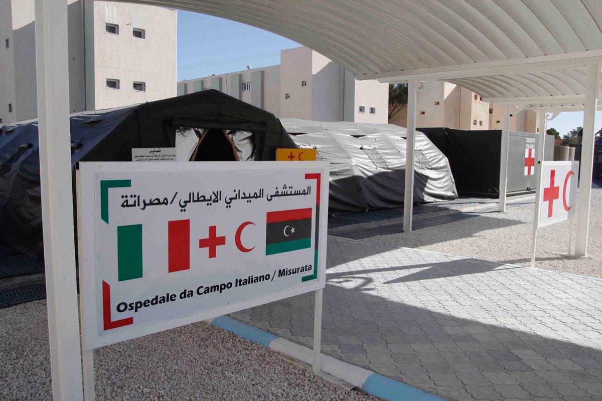 The Italian Field Hospital in Misrata, Libya.