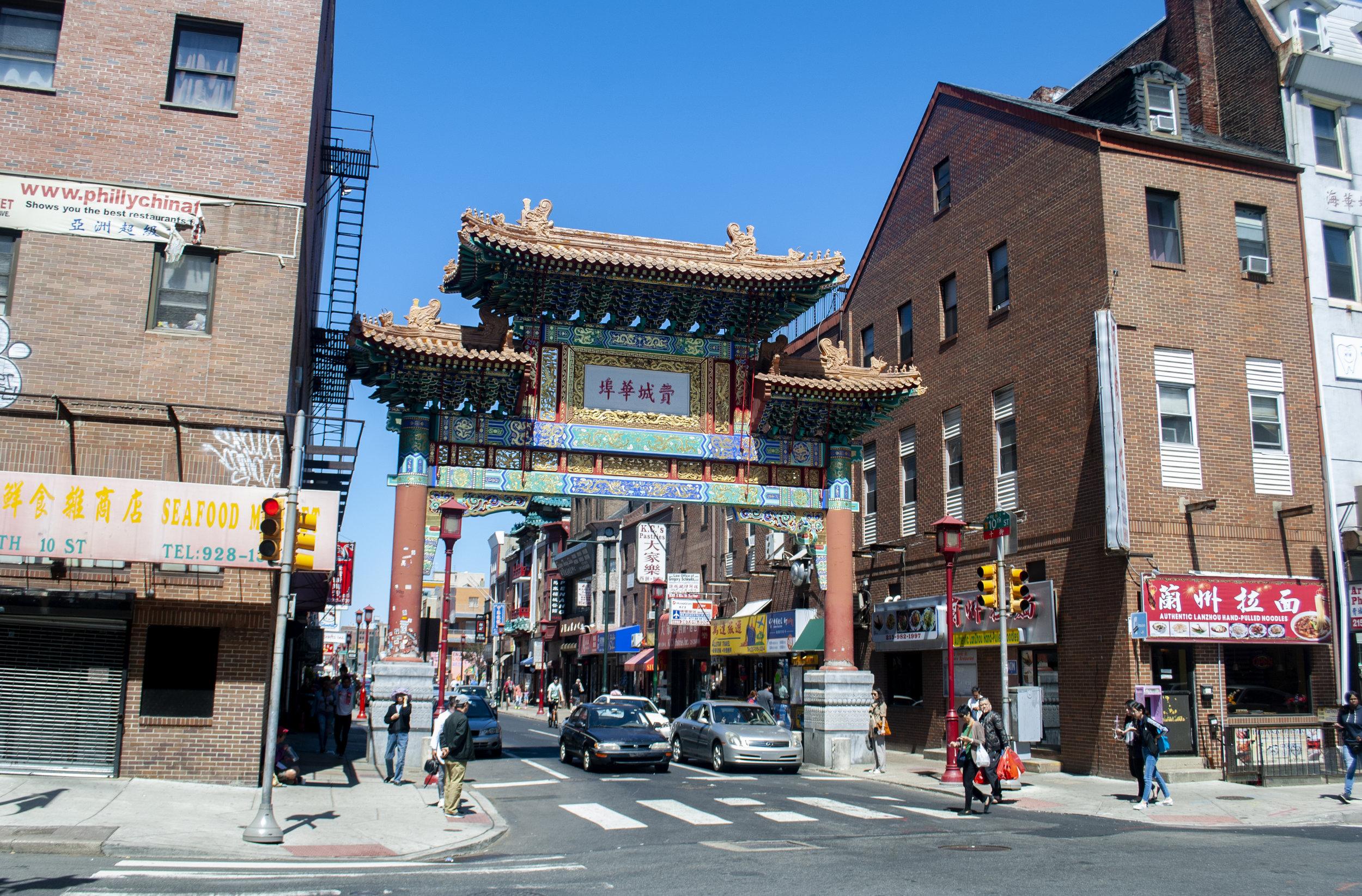 PHL Chinatown.jpg