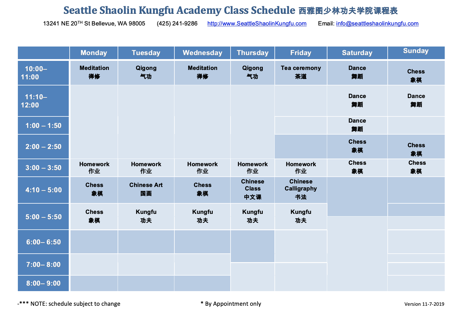 Extra Curricular Schedule at SSKA.png