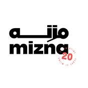 mizna-20-years-01.jpg