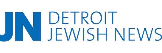 detroit_jewish_news_logo.jpg