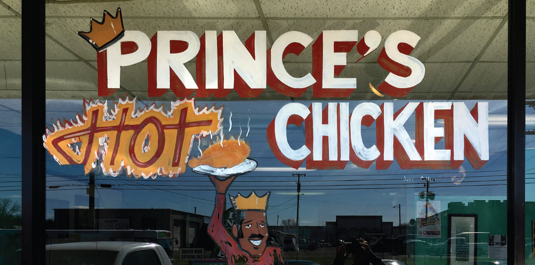 The existing Prince's branding.