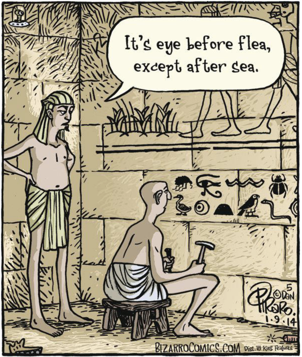#grammar #egypt #comic #escapealaska #escaperoom #anchorage #alaska #tourism #travel