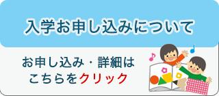 registration_jp01.jpg