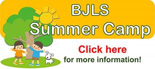 summer_camp_en01b.jpg