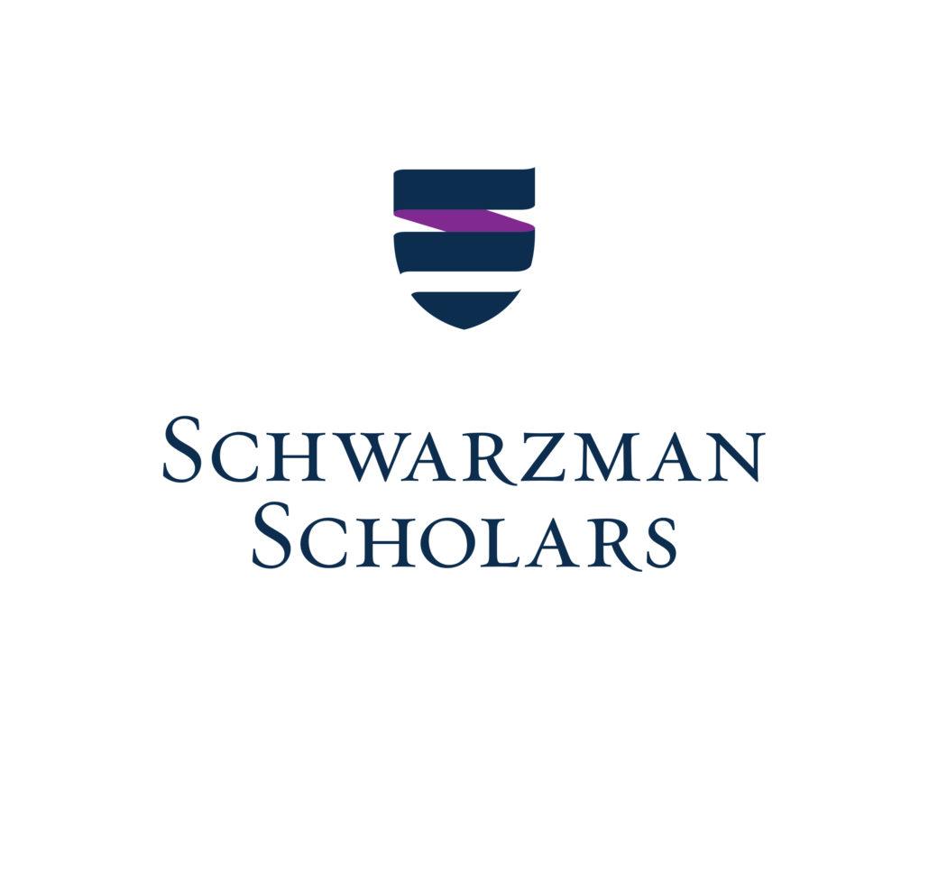 Schwarzman-Scholars-1030x9900.jpg
