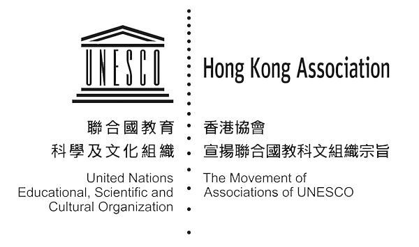 UNESCO-Hong-Kong0.png