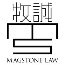 牧诚律师事务所在美国硅谷成立,在美国加利福尼亚州、纽约州,及新加坡都设有办公室,是一家致力于为客户解决问题、提供最高效、最经济的高质量法律服务的现代律师事务所