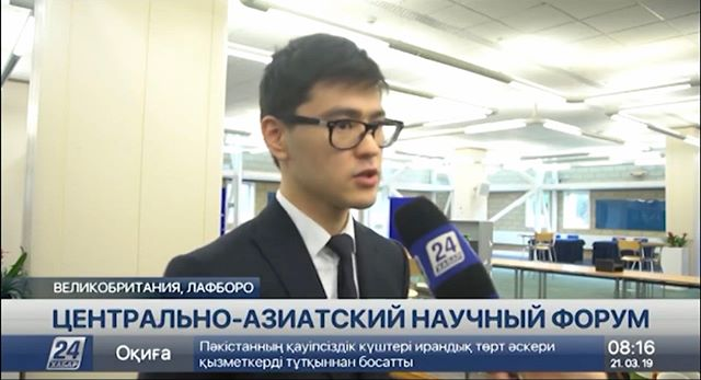 It was a pleasure to present the team on Central Asian Research Forum on Sustainable Development and Innovation in Loughborough University. The attendees included: Embassy of Kazakhstan in the United Kingdom, President & Vice-Chancellor of Loughborough University Professor Robert Allison, Central Asian PhD Researches in UK.  In addition, we are proud to be featured in Kazakhstan's biggest channel – Khabar.