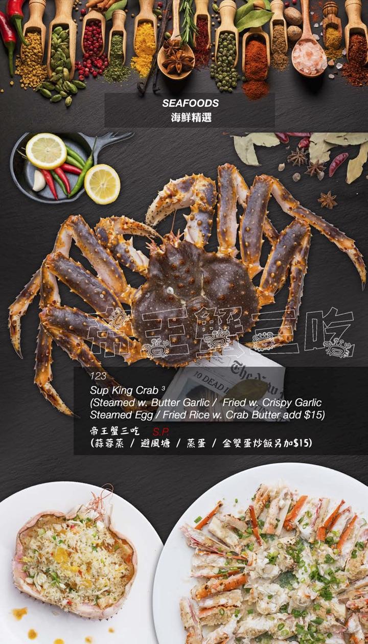 SupCrab Menu pg8.jpg
