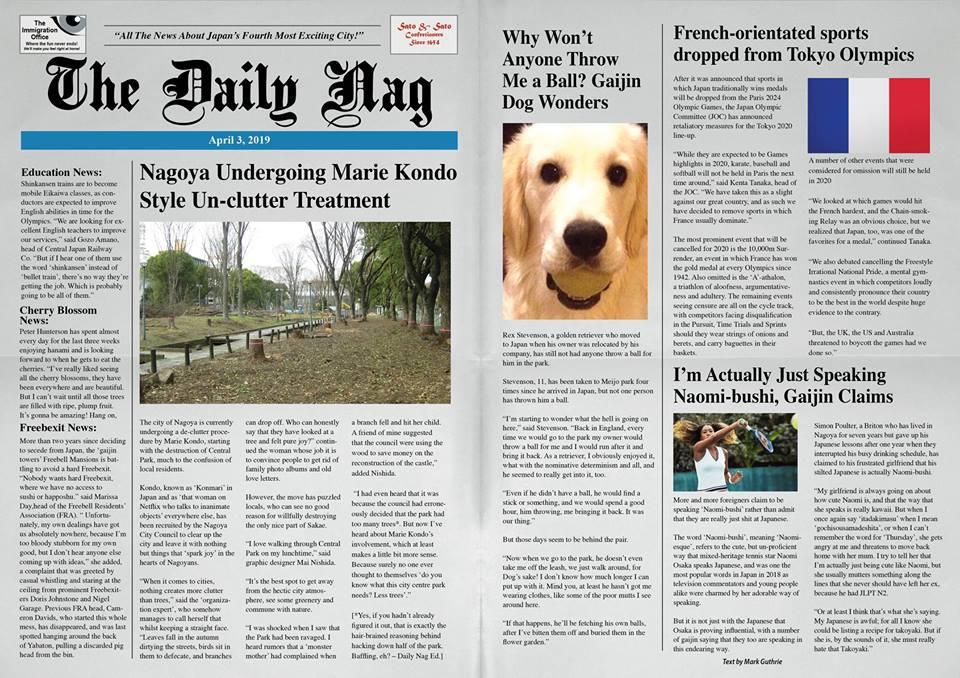 Daily Nag April 2019.jpg