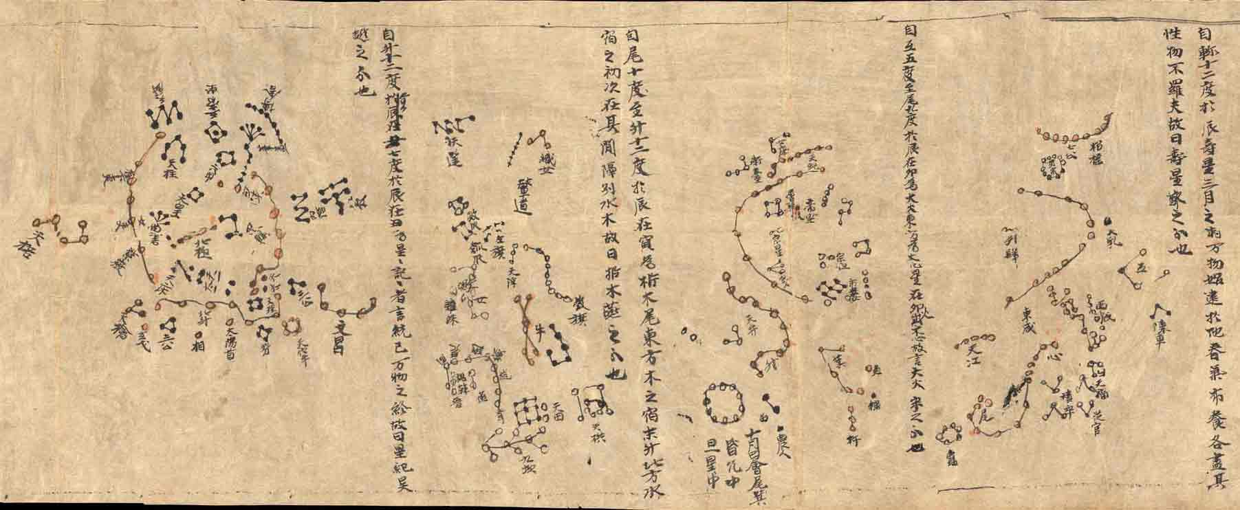 dunhuang star chart.jpg