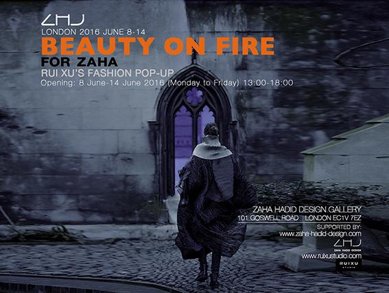 Public+invitation-Rui's+Popup-for+Zaha-S.jpg