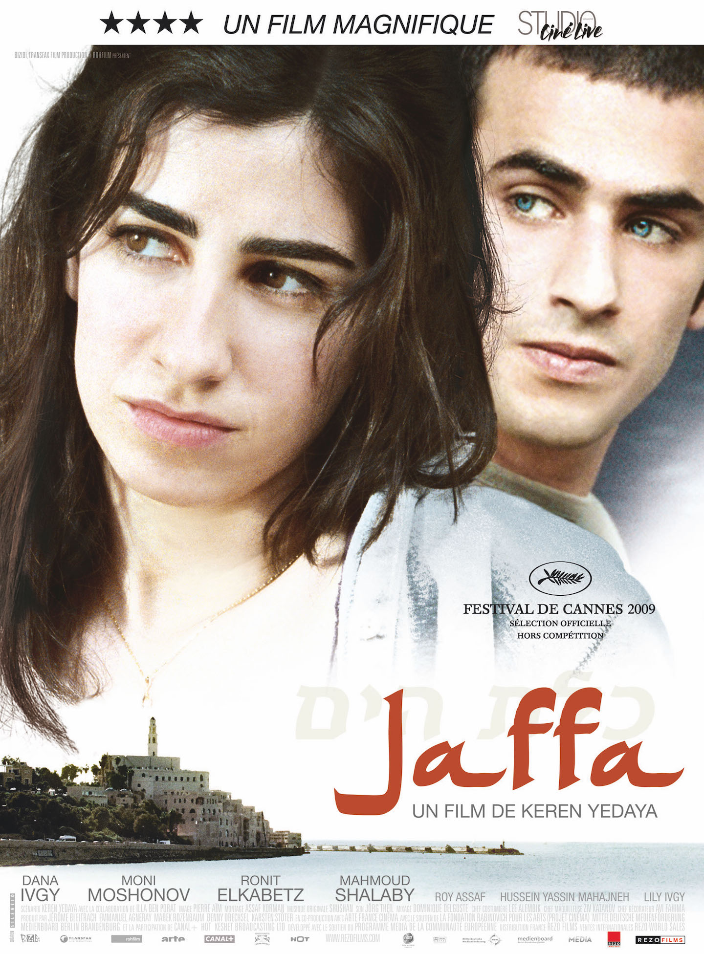 5 Affiche JAFFA.jpg