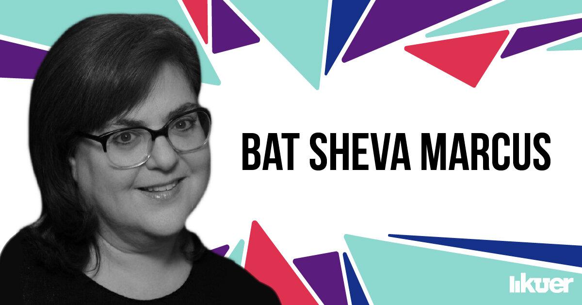 Bat-Sheva-Marcus_Top-Photo_1200x628.jpg