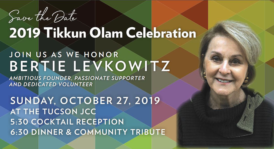 Due to website move, online purchasing options are unavailable. For information on becoming a Tikkun Olam sponsor or to purchase tickets, please contact our Advancement Office at      520-529-3888      x107 or email Sha'ron Eden at      seden@thaaz.org     .