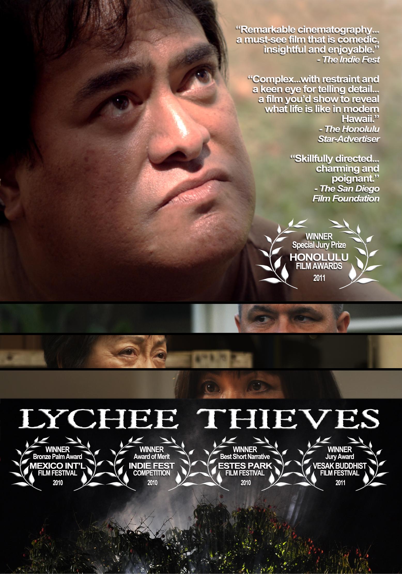 Lychee Poster.jpg