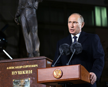 Vladimir Putin ( Global Panorama )