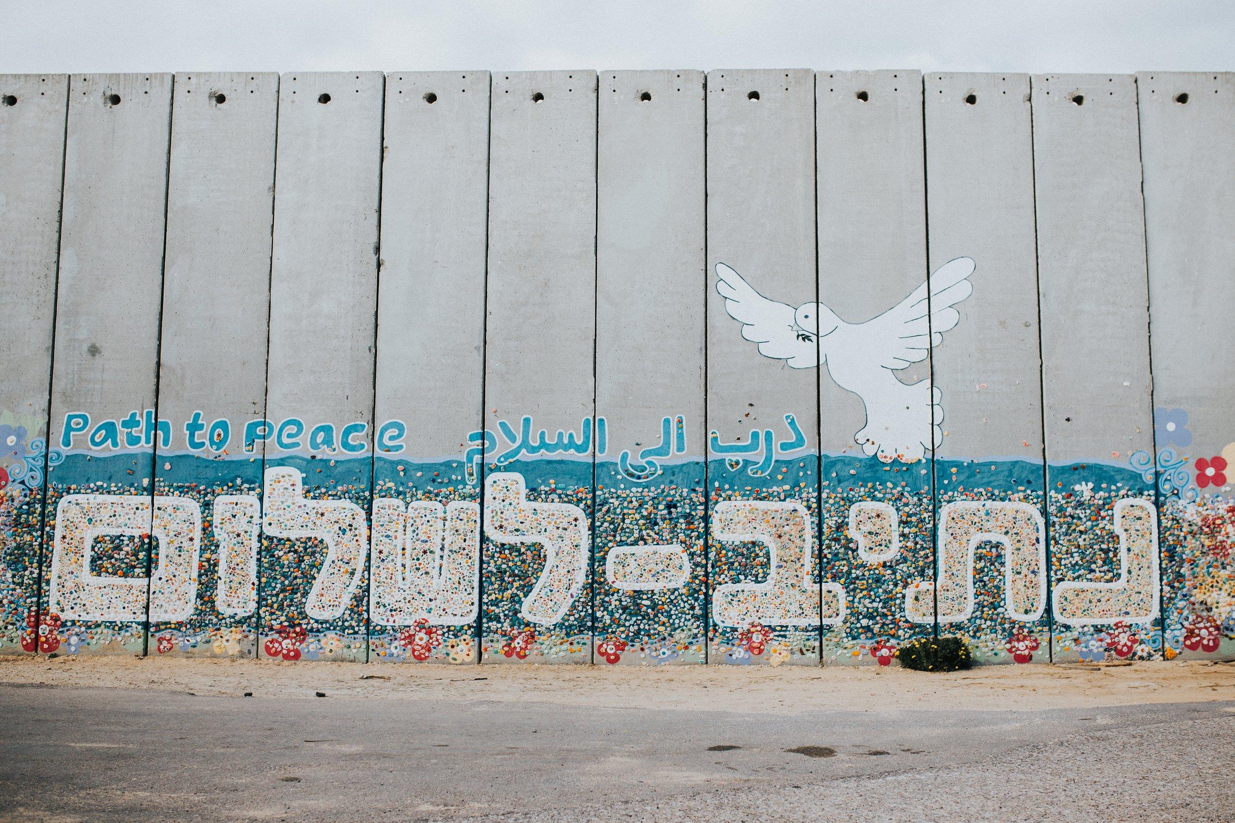 Wall at Netiv HaAsara Facing the Gaza Border ( Cole Keister )