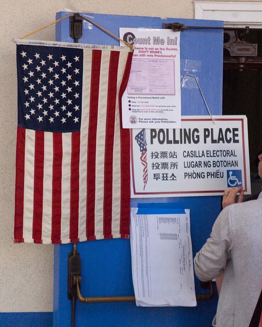 Polling Place ( NoHo Damen )