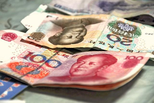 Chinese yuan ( faungg's photos )