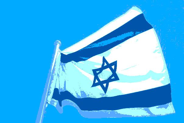 zionism ( Eve M )