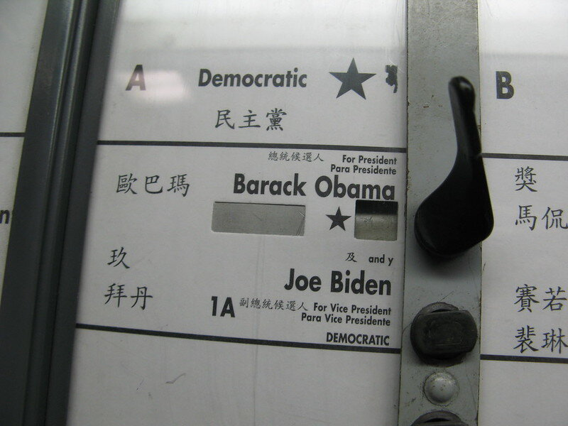 NY state voting machine ( Nick Normal )