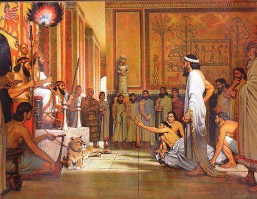 Hammurabi Court.jpg