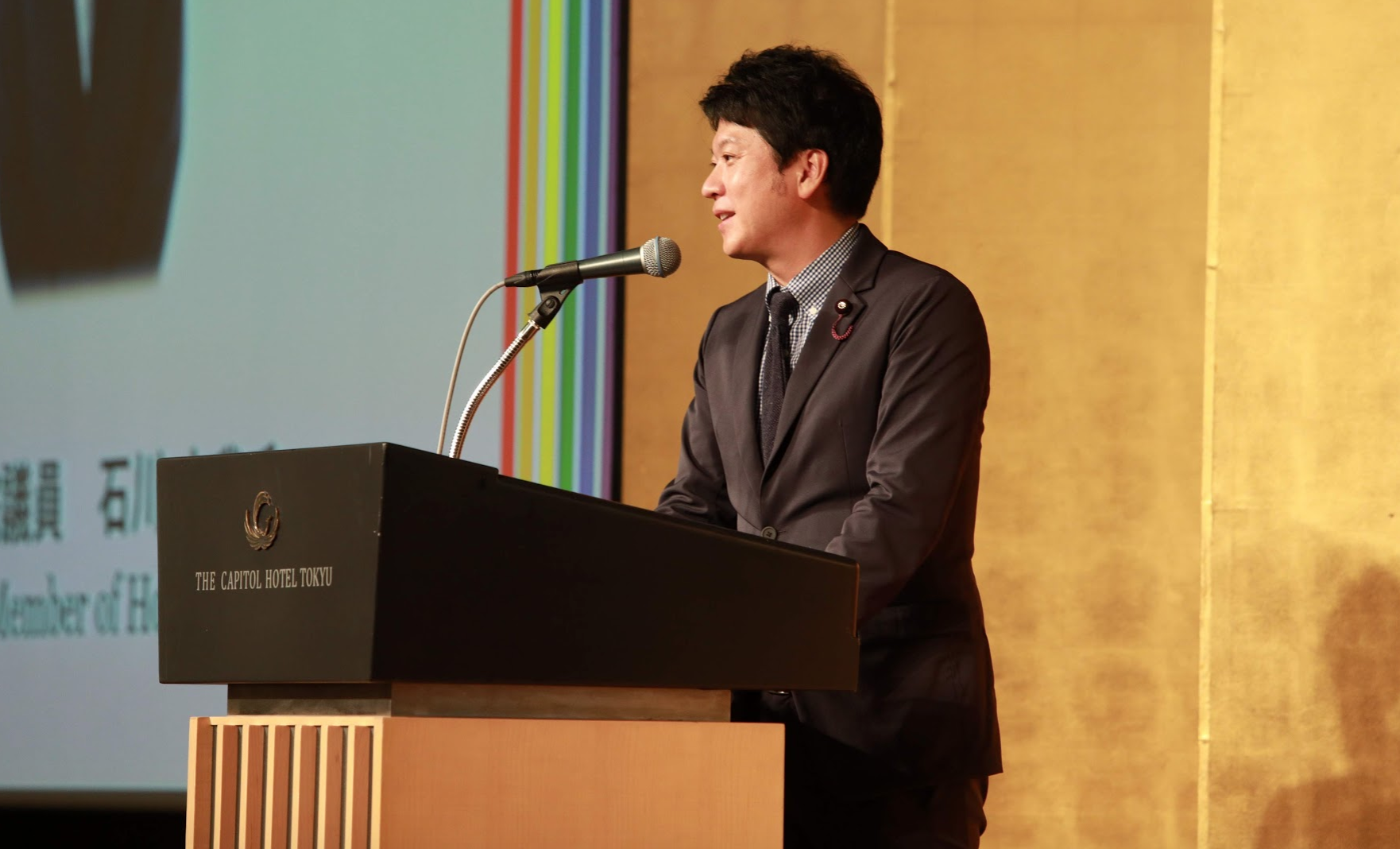 Japanese politician Taiga Ishikawa addresses the LLAN Equality Gala.  © Global Equality Caucus