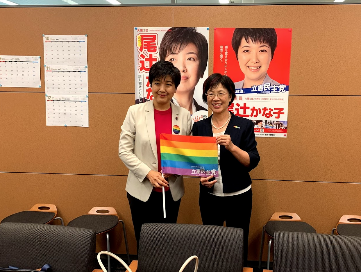 Kanako Otsuji of Japan (left) meets with Yu Mei-Nu of Taiwan (right).  © Global Equality Caucus